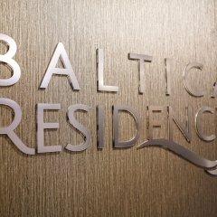 Отель Baltica Residence интерьер отеля