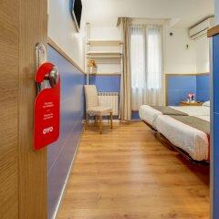 Отель Pensión Irune комната для гостей фото 4
