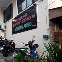 Green Mango Guesthouse - Hostel