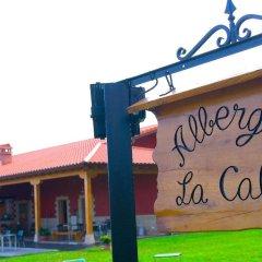 Отель Albergue La Cala фото 41