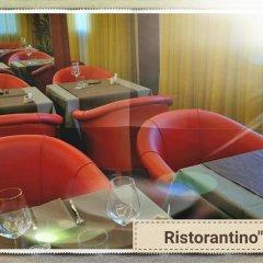 Отель iH Hotels Padova Admiral Италия, Падуя - отзывы, цены и фото номеров - забронировать отель iH Hotels Padova Admiral онлайн спа фото 2