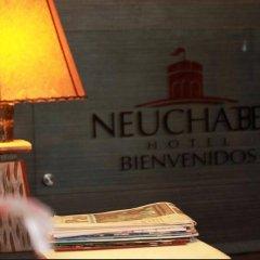 Отель Ayenda 1418 Neuchabel Колумбия, Кали - отзывы, цены и фото номеров - забронировать отель Ayenda 1418 Neuchabel онлайн удобства в номере