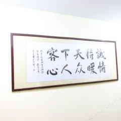 Jinggangshan Chenxin Hotel интерьер отеля фото 3