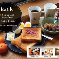 Отель K-Guesthouse Dongdaemun 1 Южная Корея, Сеул - отзывы, цены и фото номеров - забронировать отель K-Guesthouse Dongdaemun 1 онлайн гостиничный бар