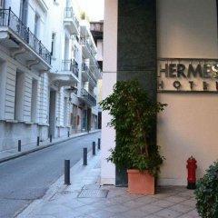 Hermes Hotel фото 13
