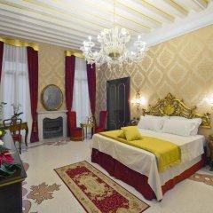 Отель Ai Reali di Venezia Италия, Венеция - 1 отзыв об отеле, цены и фото номеров - забронировать отель Ai Reali di Venezia онлайн комната для гостей фото 5