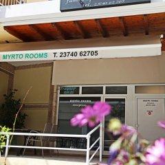 Отель Myrto фото 2