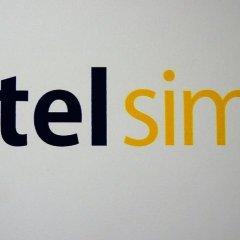 Отель Simple Литва, Вильнюс - 1 отзыв об отеле, цены и фото номеров - забронировать отель Simple онлайн фото 2