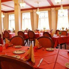 Отель POSTGAARDEN Фредерисия помещение для мероприятий