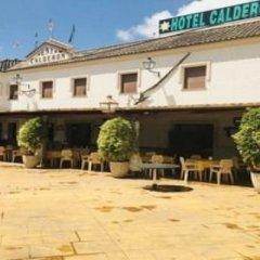 Hotel Restaurante Calderon пляж