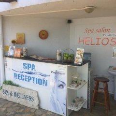 Отель Helios Болгария, Балчик - отзывы, цены и фото номеров - забронировать отель Helios онлайн банкомат