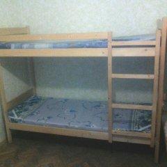 Гостиница Karina Hostel в Москве отзывы, цены и фото номеров - забронировать гостиницу Karina Hostel онлайн Москва детские мероприятия