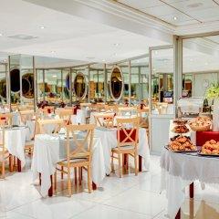 Отель Nice Riviera Ницца помещение для мероприятий