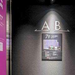 Отель First Cabin Akasaka Япония, Токио - отзывы, цены и фото номеров - забронировать отель First Cabin Akasaka онлайн питание фото 3