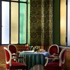 Отель Giulio Cesare Италия, Рим - 3 отзыва об отеле, цены и фото номеров - забронировать отель Giulio Cesare онлайн фото 6