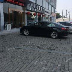 Kangjia Xinsu Hotel парковка
