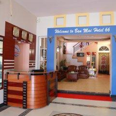 Ban Mai 66 Hotel интерьер отеля фото 2