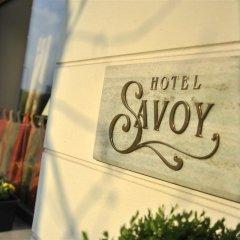 Отель Savoy фото 5