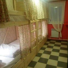 Hostel Putnik Ярославль помещение для мероприятий