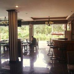 Отель Kata Love гостиничный бар