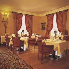 Отель Quinta Mãe dos Homens питание фото 2