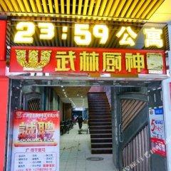 Отель Borui 23:59 Apartment Китай, Гуанчжоу - отзывы, цены и фото номеров - забронировать отель Borui 23:59 Apartment онлайн фото 5