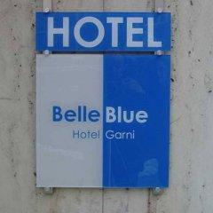 Отель Belle Blue Zentrum парковка