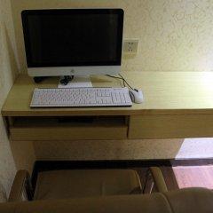 Отель Fangjie Yindu Inn удобства в номере
