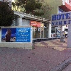 Отель Hotelnemrut 2000 развлечения