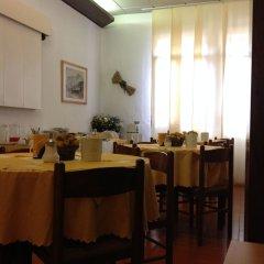 Отель S. Antonio Италия, Падуя - 1 отзыв об отеле, цены и фото номеров - забронировать отель S. Antonio онлайн питание фото 3