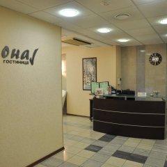 Гостиница Персона в Челябинске 2 отзыва об отеле, цены и фото номеров - забронировать гостиницу Персона онлайн Челябинск спа