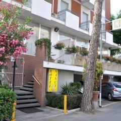 Hotel Nancy Римини парковка