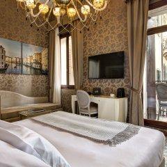 Отель GKK Exclusive Private Suites Venezia комната для гостей фото 3
