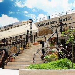 Kemerhan Hotel & Cave Suites Турция, Ургуп - отзывы, цены и фото номеров - забронировать отель Kemerhan Hotel & Cave Suites онлайн фото 4
