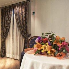 Отель Condotti 29 в номере фото 2