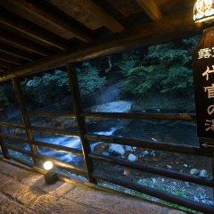Отель Okyakuya Япония, Минамиогуни - отзывы, цены и фото номеров - забронировать отель Okyakuya онлайн