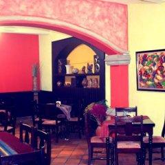 Hotel Camino Maya питание фото 3