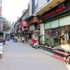 Отель Star Plaza