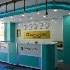 Gemici Otel Турция, Гебзе - отзывы, цены и фото номеров - забронировать отель Gemici Otel онлайн с домашними животными