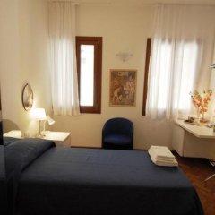 Отель Santa Margherita Guest House Италия, Венеция - отзывы, цены и фото номеров - забронировать отель Santa Margherita Guest House онлайн комната для гостей фото 4