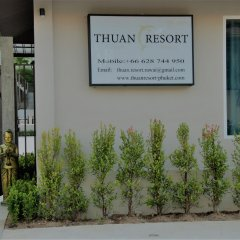 Отель Thuan Resort фото 2