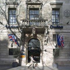 Отель Citadines Trafalgar Square London