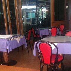 Max Hotel питание фото 3