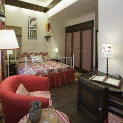 Гостиница Водограй комната для гостей фото 5