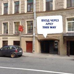 Гостиница on Voznesenskii в Санкт-Петербурге отзывы, цены и фото номеров - забронировать гостиницу on Voznesenskii онлайн Санкт-Петербург