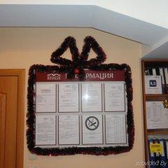 Гостиница Ринальди на Васильевском интерьер отеля фото 2