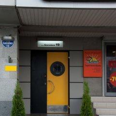 Гостиница Partner Guest House Baseina банкомат
