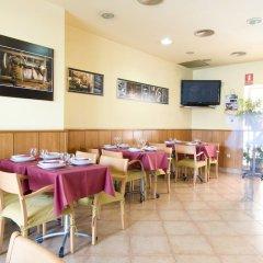 Отель Ciutat de Sant Adria питание фото 3