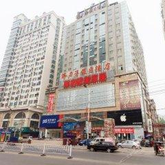 Fulide Hotel Pingyuan Road