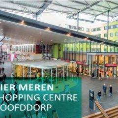 Отель De Beurs Нидерланды, Хофддорп - отзывы, цены и фото номеров - забронировать отель De Beurs онлайн бассейн